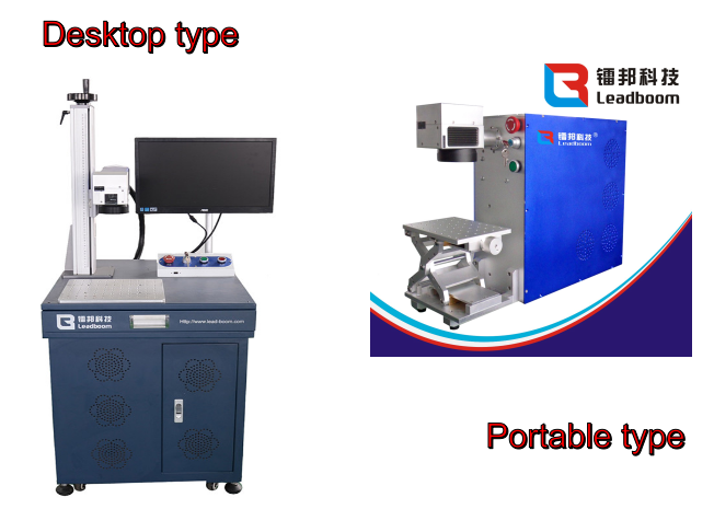 laser marking machine.png