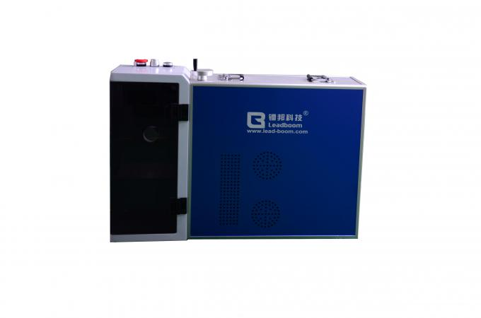 Metal Dog Tag Laser Marking Machine 20W , Stainless Steel Portable Laser Marker