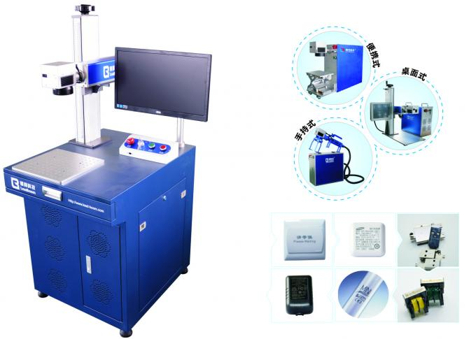 High speed Fiber Laser Marking Machine to mark Mobile and computer accessories