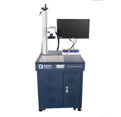 China Mini Laser Marking Machine Blue Color For Metal Hard Plastic / Name Board supplier