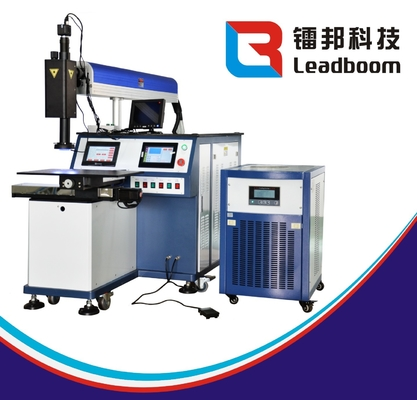 China Automatic Laser Welding Machine Water Cooling For Metal Products / Auto Parts 200W supplier