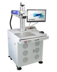 China Plastic Engraving Machine For Scoop Cup , Laser Engraving Machine For Metal supplier