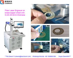China Fine Laser Beam Fiber Laser Marking Machine 20W For Communication Products supplier