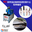 HDMI Cable Wire Stripping Machine For Polyvinyl Chloride / Glass Fiber Polyester