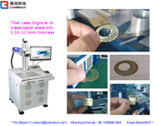 China Fine Laser Beam Fiber Laser Marking Machine 20W For Communication Products factory