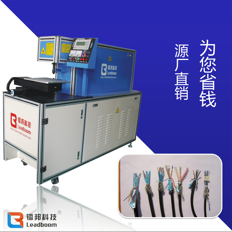 Double Optical Path Design Scrap Wire Stripping Machine With 300mm * 100mm Working Area