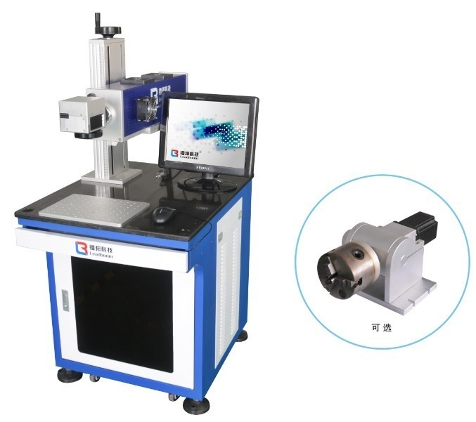 Co2 Laser Marking Machine 10W Air Cooled For Epoxy Resin 0.05mm Min Linewith