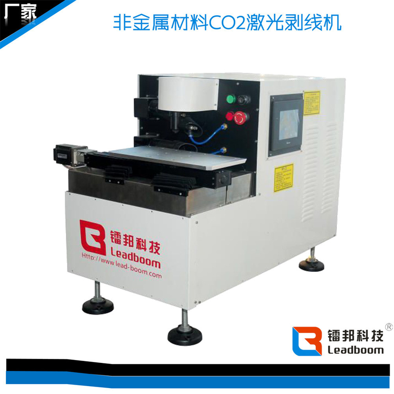 Glass Fiber Air Cooled Wire Stripping Machine Moving Distance Adjustable