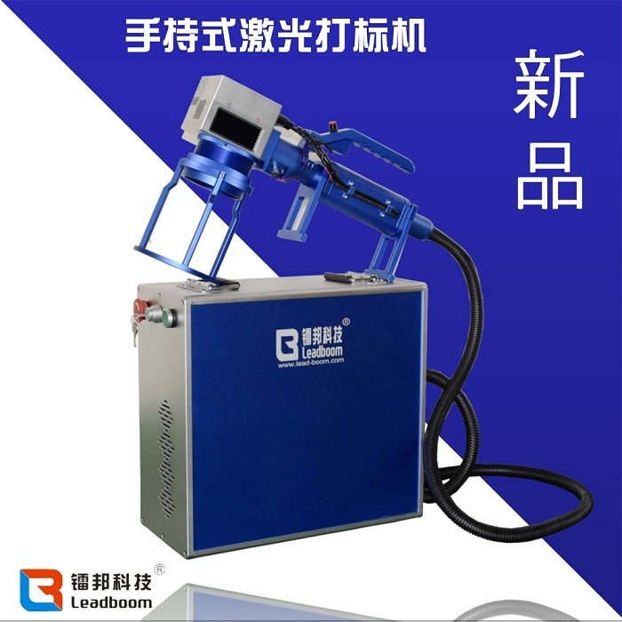 USB Software Portable Laser Marking Machine LB - MFA20 With High Speed Work