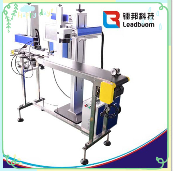 Flying laser marking machine, laser marking machine with Automatic conveyor
