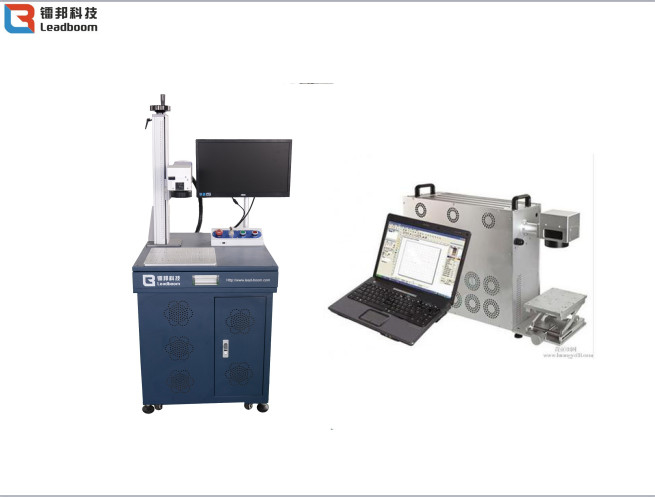Fiber Laser Marking Machine  ABS Materials,metal material and jewelry products
