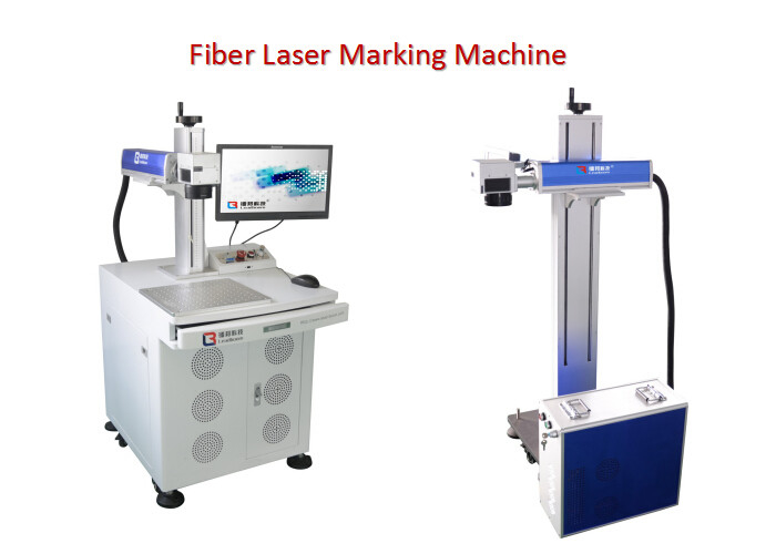 PCB Laser Printer 20W Laser Marking Equipment For Serial Numbers , Date Code