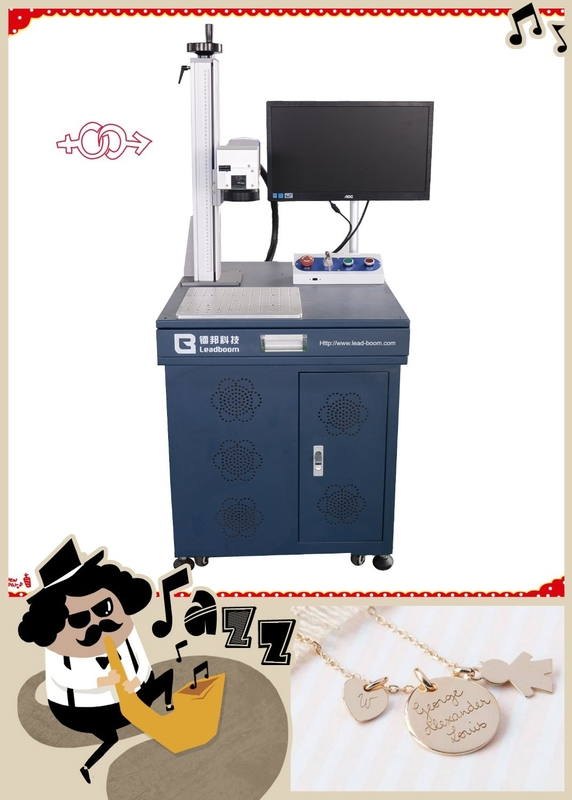 900*600*1440mm 20W Air Cooling Fiber Laser Marking Machine For Paper Box