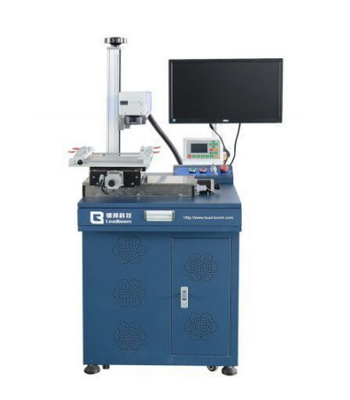 Fiber Laser metal Cutting Machine to cut 1mm silver and gold material. silver and gold name cutting machine