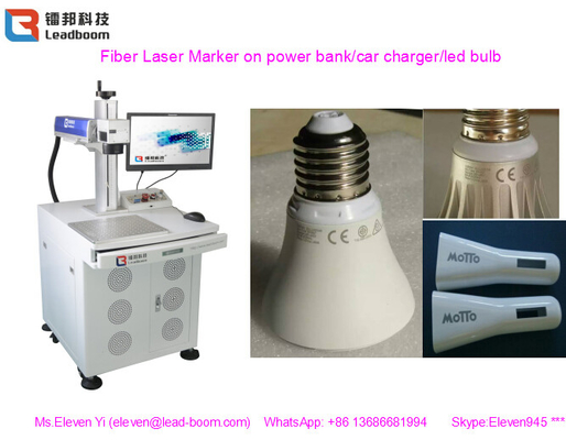 20w Fiber Laser Marking Machine For Car Charger / Phone Case 110 x 110mm Engraving Area