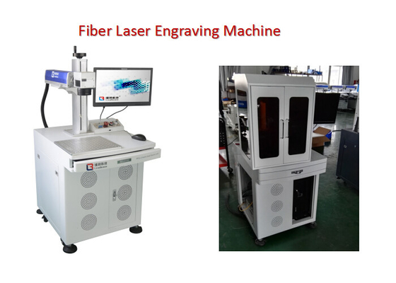 China Electronic Bar Code Fiber Laser Engraving Machine with 0 - 0.5mm Marking Depth factory