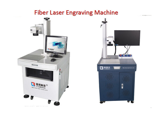 China Laser Engraving Machine 20W For Laser PCB Board Fiber 110 x 110mm Engraving Area factory