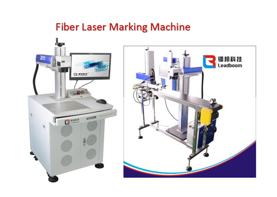 China 20W Metal Fiber Laser Marking Machine Stainless Steel Brass Copper Gold Silver factory