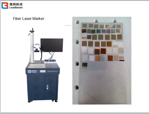 China Mopa Marking Laser color  Marking Machine For Metal/ LED Bulb. factory
