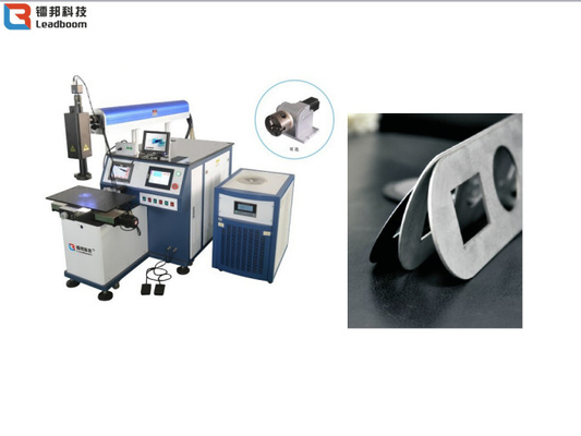 High Precision Automatic Laser Welding Machine 200W With CCD Monitoring System