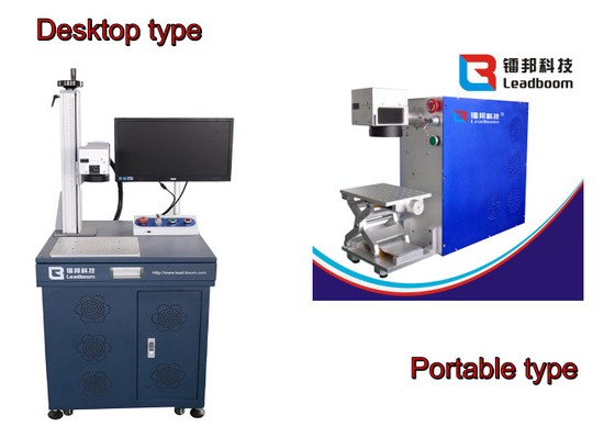 China LB-MF Fiber Laser Marking Machine Jewelry Industrial Laser Engraving Machine factory