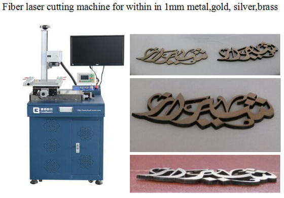 China LB - FC Fiber Laser Cutting Machine For Silver / Stainless Steel Thin Metal Sheet factory