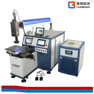 China Plastic Profile 200W Laser Welding Machine / Multi-Function Inverter Welding Machine Pipe factory