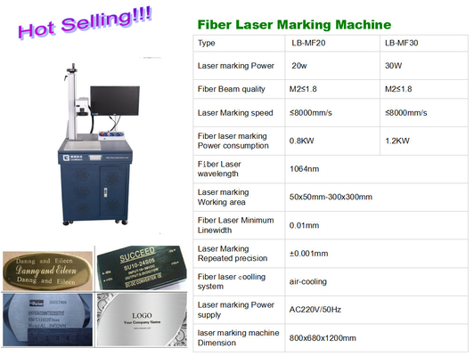 Serial number, bar code Laser printing machine, laser engraving machine, laser marking machine