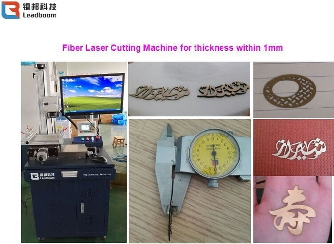 Fiber Laser Marking Machine With High Electrical Optical and cutting also