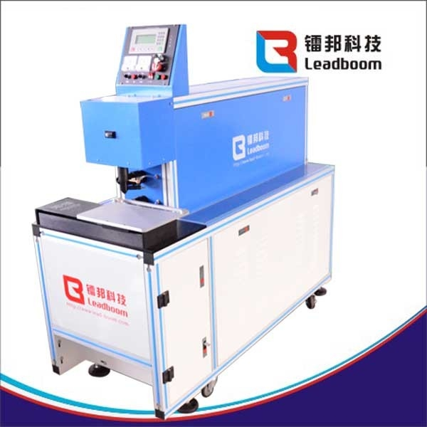 Automatic Wire Stripping Machine For Scrap Copper 60w X 2 Co2 Laser Power