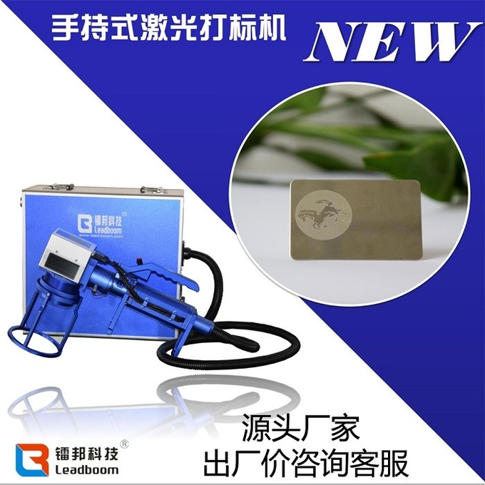 Metal Engraving Portable Laser Marking Machine USB Software CE Certification